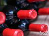 st-louis-wine-selection